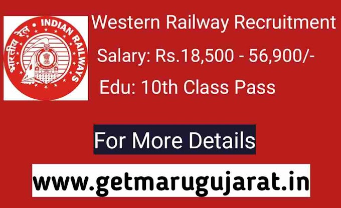 Western Railway Recruitment 2021 Apply Online 3591 Apprentice (rrc-wr.com)