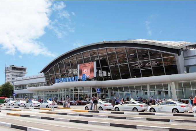 С 15 июня Украина возобновляет регулярное авиасообщение