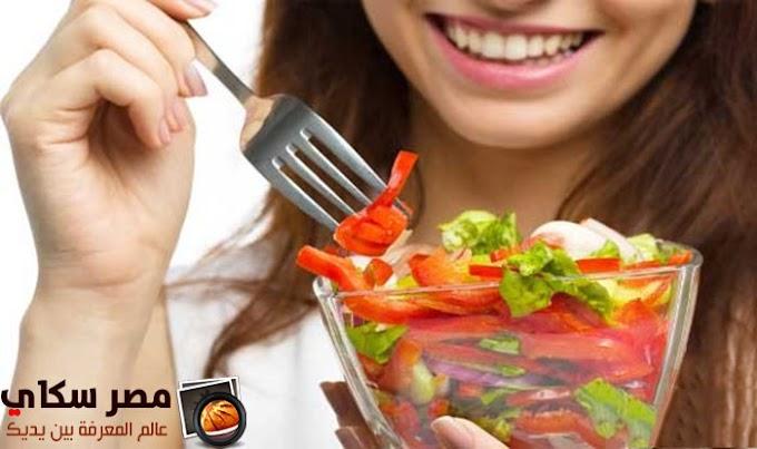 5 نصائح عن تقديم طبق السلطة للحفاظ على نسبة الفيتامينات Tips