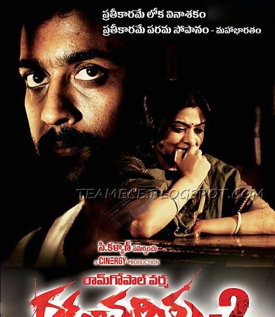 Avatar 2 Full Movie In Telugu: Torrentz: Rakta Charitra 2 (2010) Telugu DVD Rip