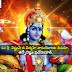 Vishnu Gayatri  Mantra Lyrics | Lord Vishnu | Devotional Lyrics | Aarde Lyrics