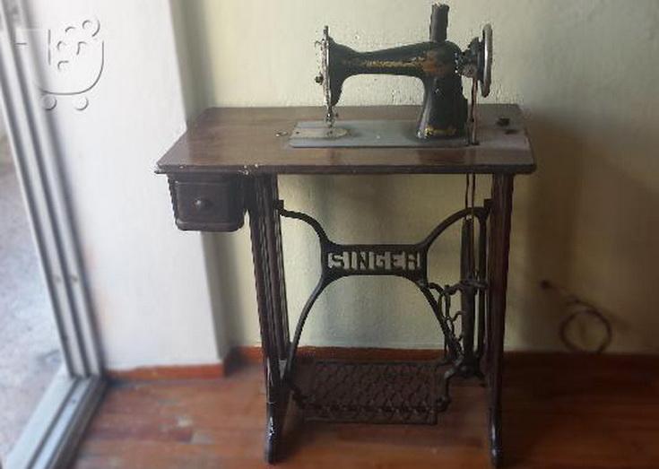 Η ραπτομηχανή και η κατάρα (αληθινή ιστορία)