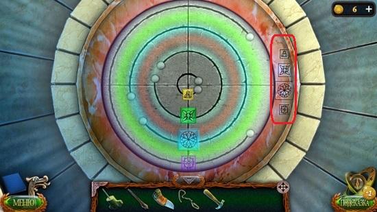установлены плитки согласно рисунка в игре затерянные земли 4 скиталец