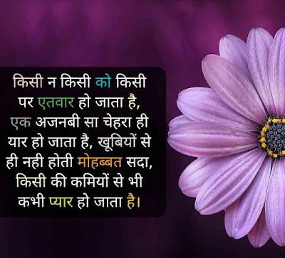 Best 10+ Lover Status Video Shayari In Hindi - Whatsapp Video Status