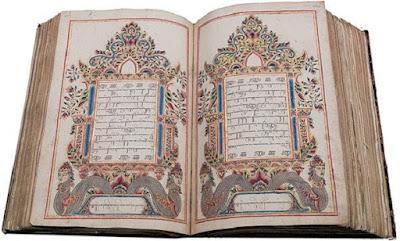 Kitab sebagai budaya peninggalan bercorak Islam - berbagaireviews.com
