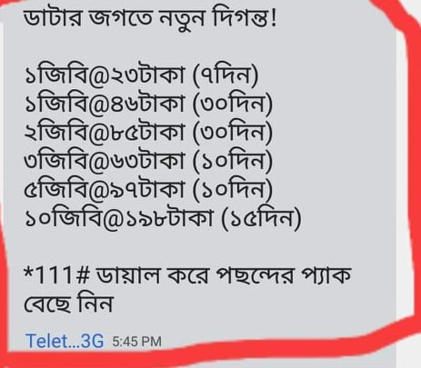 teletalk internet offer,teletalk internet offer 2019,teletalk,all teletalk internet package,teletalk internet,teletalk bornomala,teletalk internet offer agami,best teletalk internet offer,teletalk internet offer 2018,teletalk offer,teletalk balance check,teletalk operajita internet offer,teletalk internet offer bornomala,teletalk internet package,teletalk internet offer 2019 oporajita