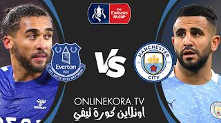 مشاهدة مباراة مانشستر سيتي وإيفرتون بث مباشر اليوم 20-03-2021 في كأس الإتحاد الإنجليزي