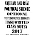 Subhra Ranjan PSIR Optional Paper Notes PDF Download