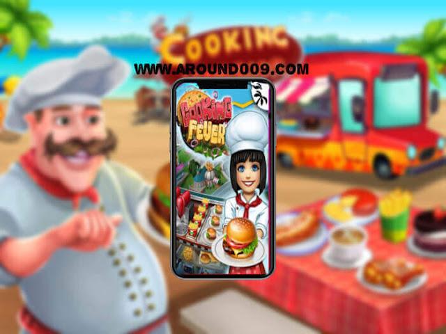 تحميل العاب بنات طبخ 2020 | لعبة تحضير كعكة | Cake Cooking Games