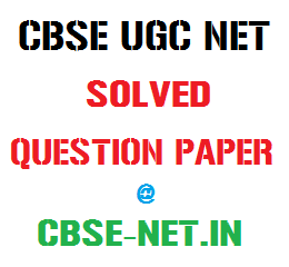 image : CBSE NET Solved Question Paper English Dec. 2015 @ cbse-net.in