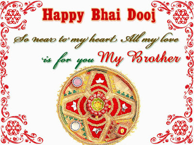Happy Bhai Dooj Pics