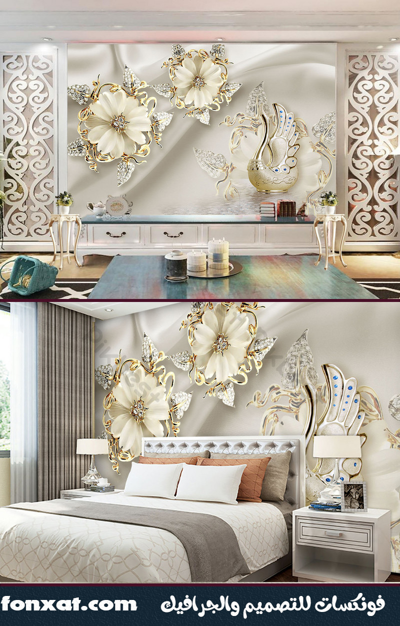 Download designs wallpaper mix white and gold color