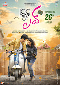 100Days Of Love New Poster-thumbnail-6