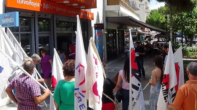 Αλεξανδρούπολη: Απεργιακή κινητοποίηση ενάντια στην κατάργηση της Κυριακάτικης αργίας
