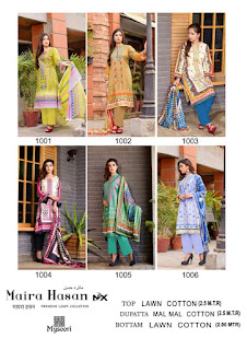 Mysoori Maira hasan NX Lawn Pakistani Suits