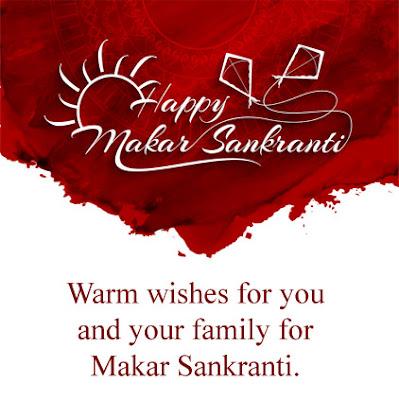 Happy Makar Sankranti HD Wallpapers