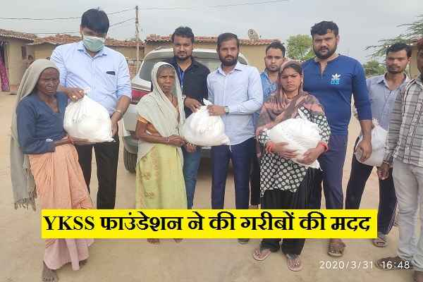 ykss-foundation-faridabad-help-poor-people-in-imt-during-lock-down
