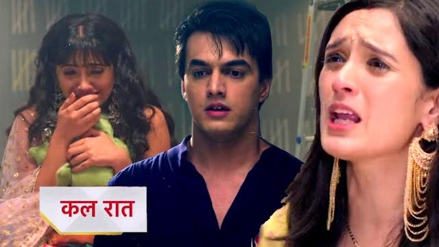 Heartbroken Twist : Dadi secures Naira's place as Kartik's wife Naira's emotional vidayi in Yeh Rishta Kya Kehlata Hai