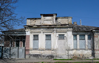 Павлоград. Вул. Озерна, 37