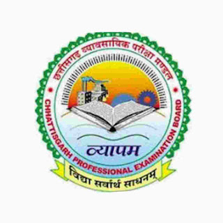 CG Vyapam Recruitment 2019, Job in Chhattisgarh