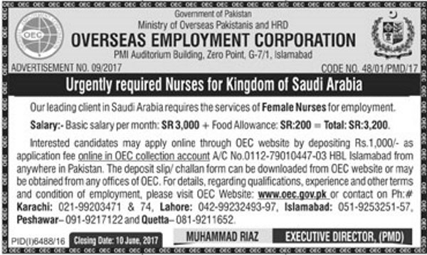 Nurses Jobs Ministry Of Overseas Pakistanis And HRD  Kingdom 31 May 2017