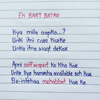 SAD SHAYARI IMAGES, Love quotes in Hindi with Images, Love quotes in tamil with Images, Love quotes in telugu with Images, GOOD MORNING IMAGES WITH LOVE QUOTES, SAD  LOVE QUOTES IN TAMIL, SAD  LOVE QUOTES TELUGU, SAD  LOVE QUOTES MALAYALAM, gulzar quotes on dosti,dosti quotes in marathi, dosti quotes in gujarati, dosti quotes in urdu, emotional dosti quotes in hindi, dosti nibhana quotes in hindi, dosti quotes in hindi attitude, dosti quotes in hindi images, breakup image quotes in hindi,