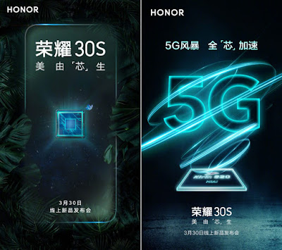 Honor-30s-quad-rear-cameras