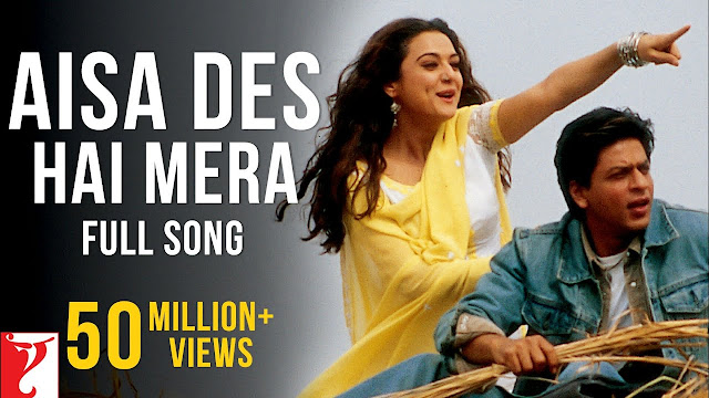 Aisa Des Hai Mera Hindi Lyrics - ऐसा देश है मेरा