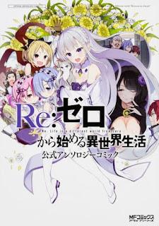 تقرير مانجا إعادة: الحياة في عالم مختلف من الصفر - مختارات رسمية هزلية Re:Zero Kara Hajimeru Isekai Seikatsu Official Anthology Comic