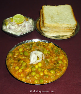 pav bhaji in a serving plate