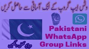 Urdu Whatsapp Group Links