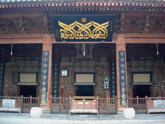 مسجد شيان بني منذ ٧٠٠ عام كتب القران كله علي جدرانه