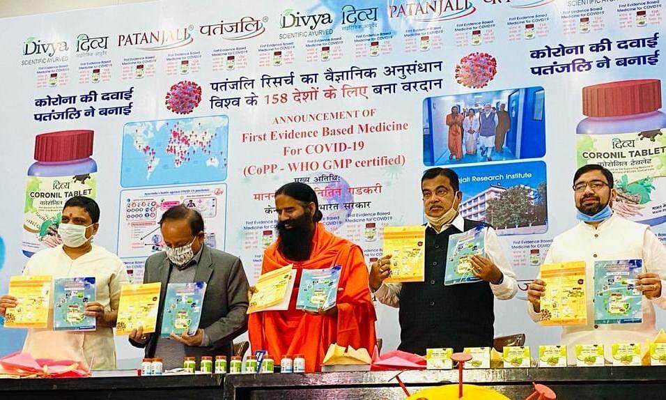 పతంజలి 'కొరోనిల్'కు డబ్ల్యూ.హెచ్.వో ఆమోదం - WHO approves Patanjali 'Coronel' Ayurveda medicine