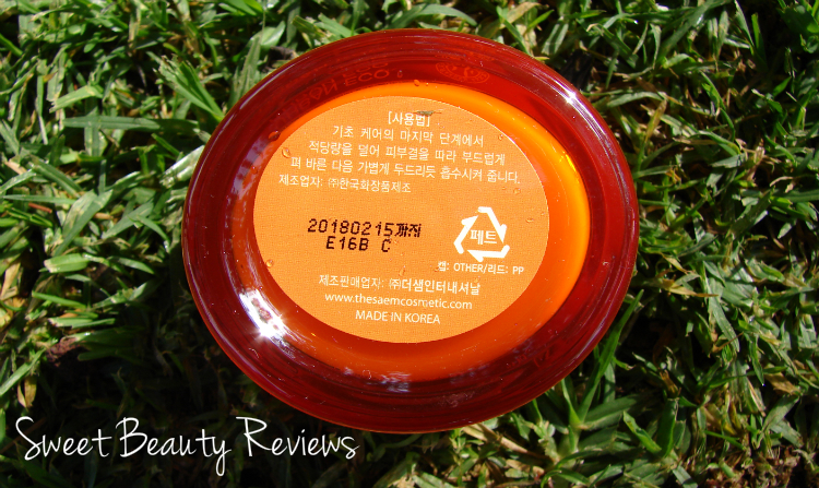 Review, Urban Eco Harakeke Firming Seed Cream, The Saem.