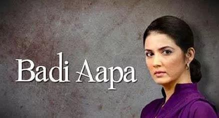 20-best-Pakistani-dramas-of-2021-Best-Pakistani-Dramas-to-Watch-Best-Pakistani-Serials-19