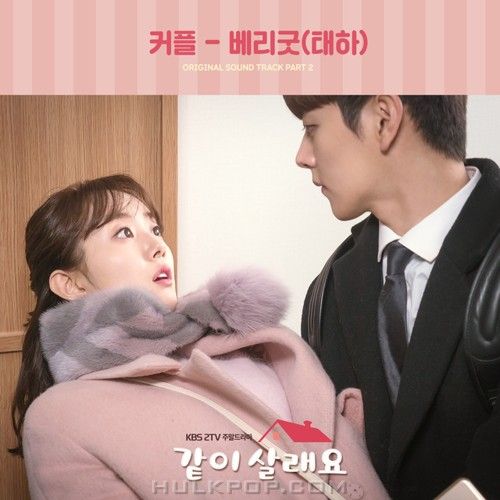Taeha Shall We Live Together Ost Part