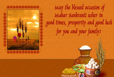 Makar Sankranti Pictures & Wallpapers Free Download