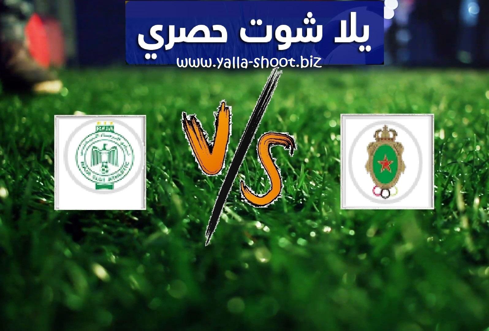 نتيجة مباراة الجيش الملكي والرجاء الرياضي بتاريخ 12-02-2020 الدوري المغربي