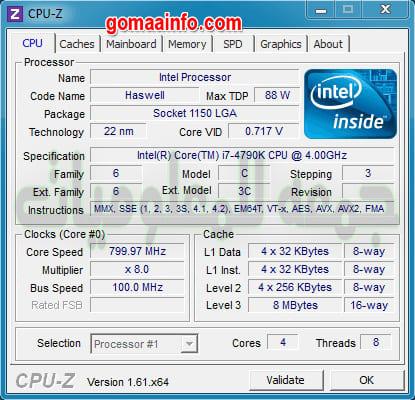 تحميل البرنامج الشهير لمعرفة مواصفات جهازك بالتفصيل | CPU-Z 1.92.0