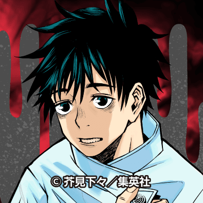 呪術廻戦 特級 乙骨憂太(おっこつ ゆうた)