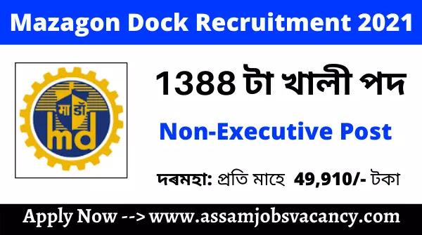 Mazagon Dock Recruitment 2021 - 1388 Vacancy for Non-Executive Post