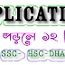 Application Shortcut rule For JSC/JDC/SSC/ HSC/ DHAKIL/ ALIM - All application in one place Bangladesh