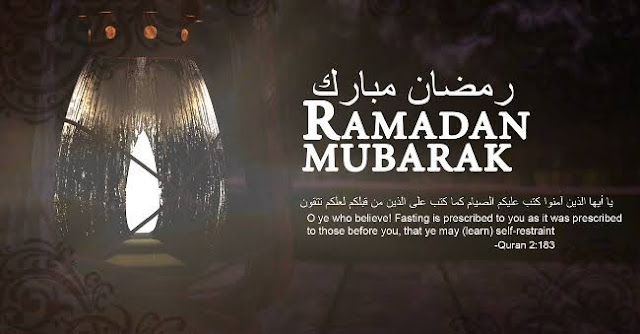 Ramadan Mubarak Status & Text Messages