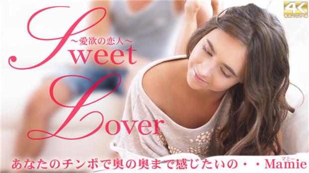 Kin8tengoku 3264 金8天国 3264 金髪天國 Sweet Lover あなたのチンポで奥の奥まで感じたいの・・ Mamie / マミー