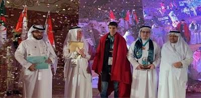 المغرب يتوج بذهبية وفضيتين في أولمبياد الرياضيات العربي الأول