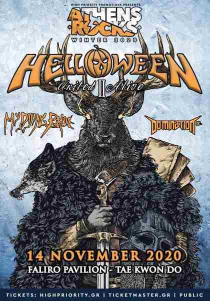 Οι Helloween μαζί με τους My Dying Bride και τους Domination Inc στο Athens Rocks Festival