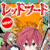Manga: The Hunters Guild: Red Hood #7