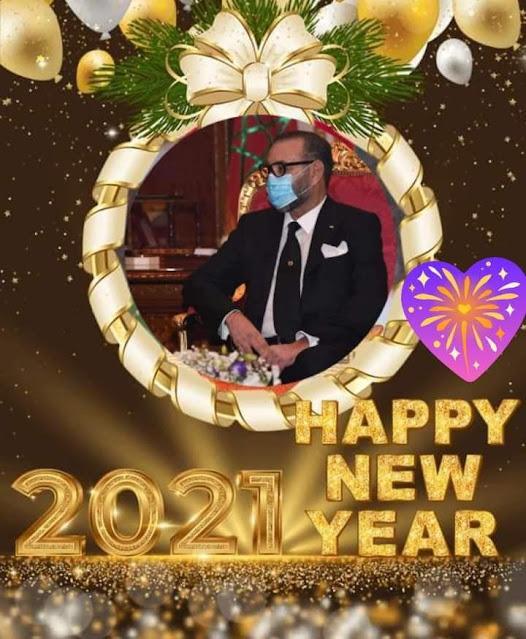 تهنئة مرفوعة إلى صاحب الجلالة الملك محمد السادس نصره الله  بمناسبة حلول رأس السنة الميلادية 2021