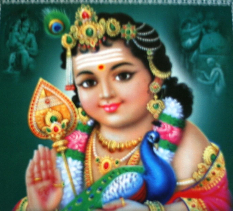 Kandha Puranam Tamil Book
