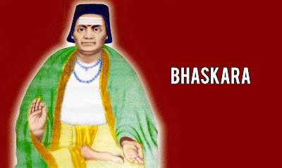 Bhaskaracharya HD Photos Download, Bhaskara HD Photo